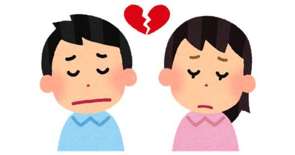 「復縁についてどう思う?」恋愛強者たちの考察が勉強になる 8選
