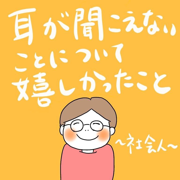 ponyooko_90240260_927636987689825_3119924442402692343_n