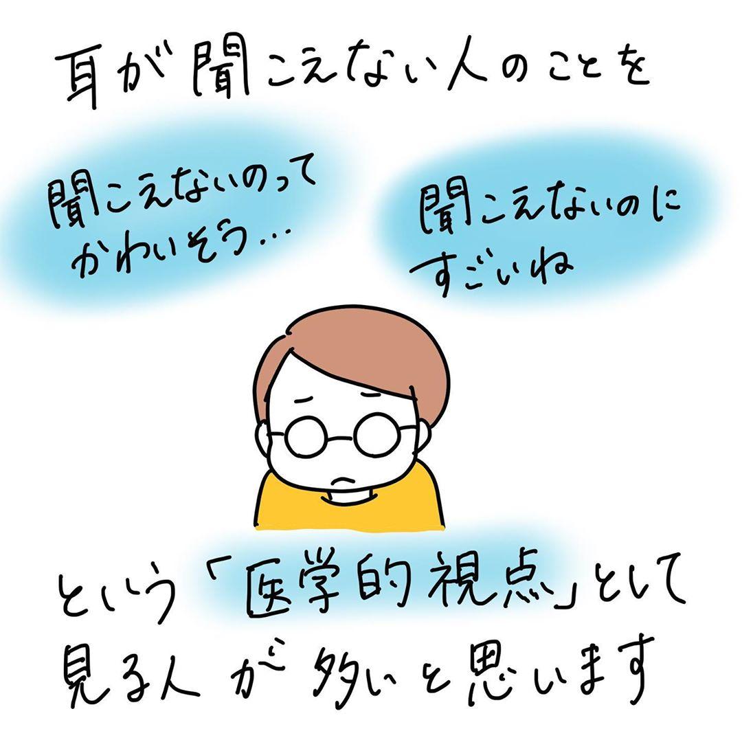 ponyooko_90240260_927636987689825_3119924442402692343_n (1)