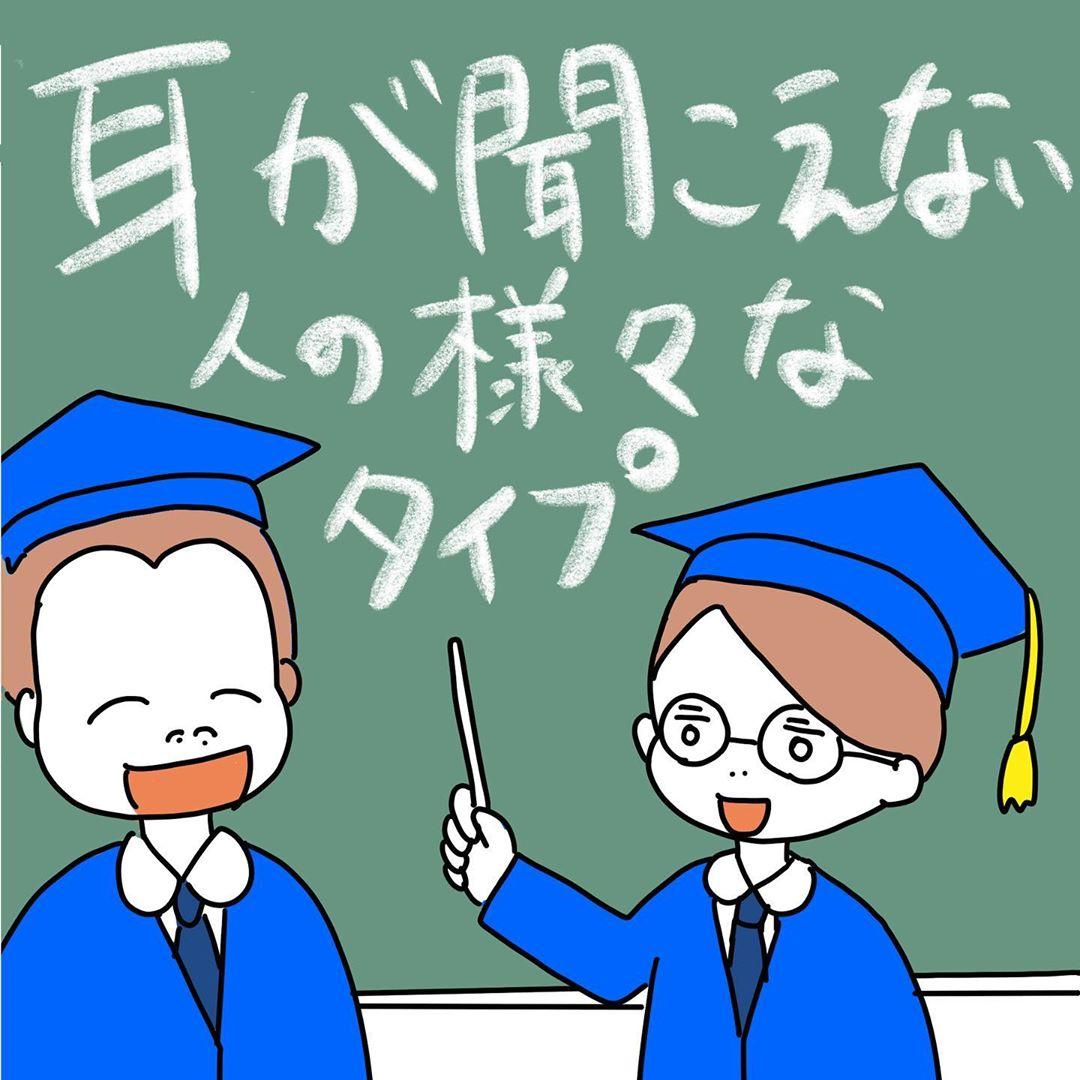 ponyooko_89991126_510298079912365_8604072067002408886_n
