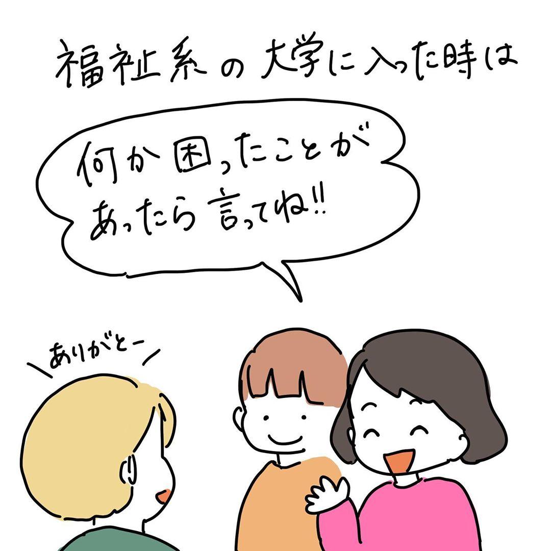 ponyooko_90240260_927636987689825_3119924442402692343_n (2)