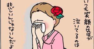 卒園式で大人が泣く理由なんか、1つですよ。