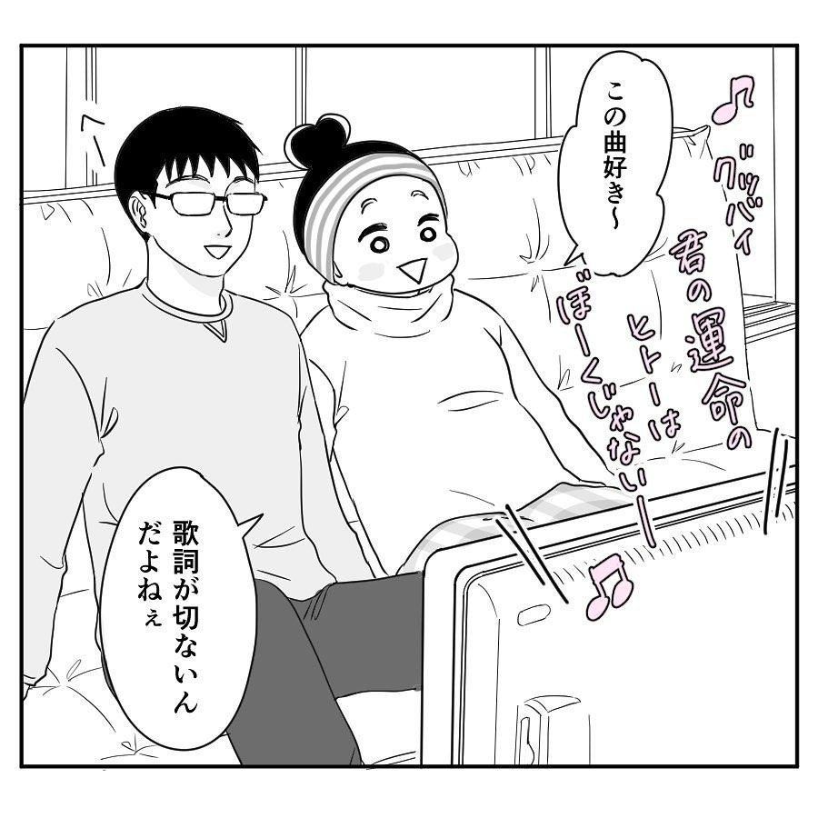 no_nai.momoiro_81902527_1465084520335286_5715951155947304767_n