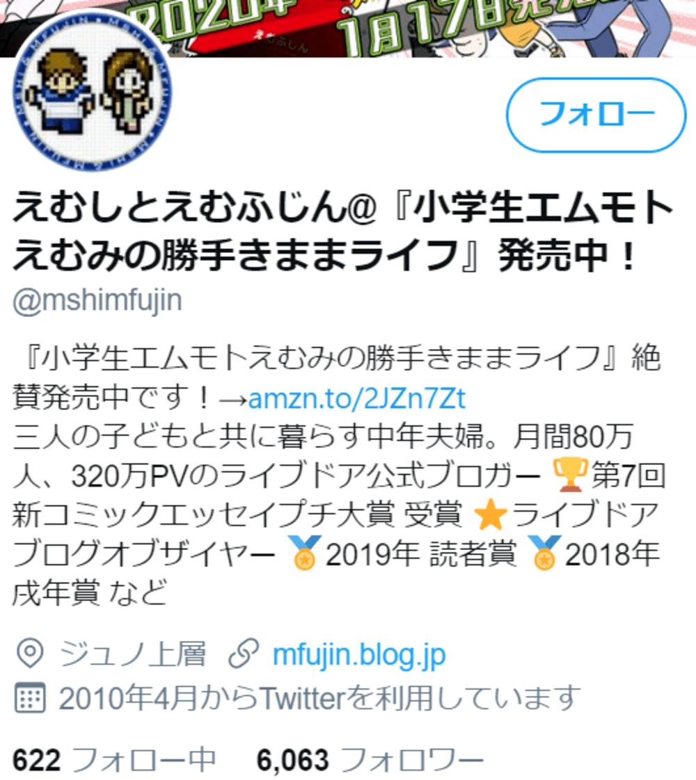 SnapCrab_NoName_2020-4-8_11-56-31_No-00