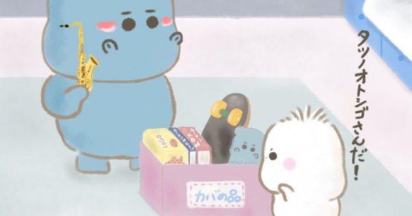 日常に潜む「小さな幸せ」を集めるほっこり漫画🤭