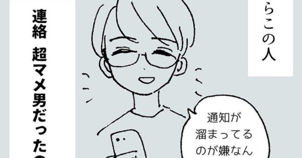 【前編】「ロールキャベツ系男子」の猛アタック、可愛すぎん🤭??