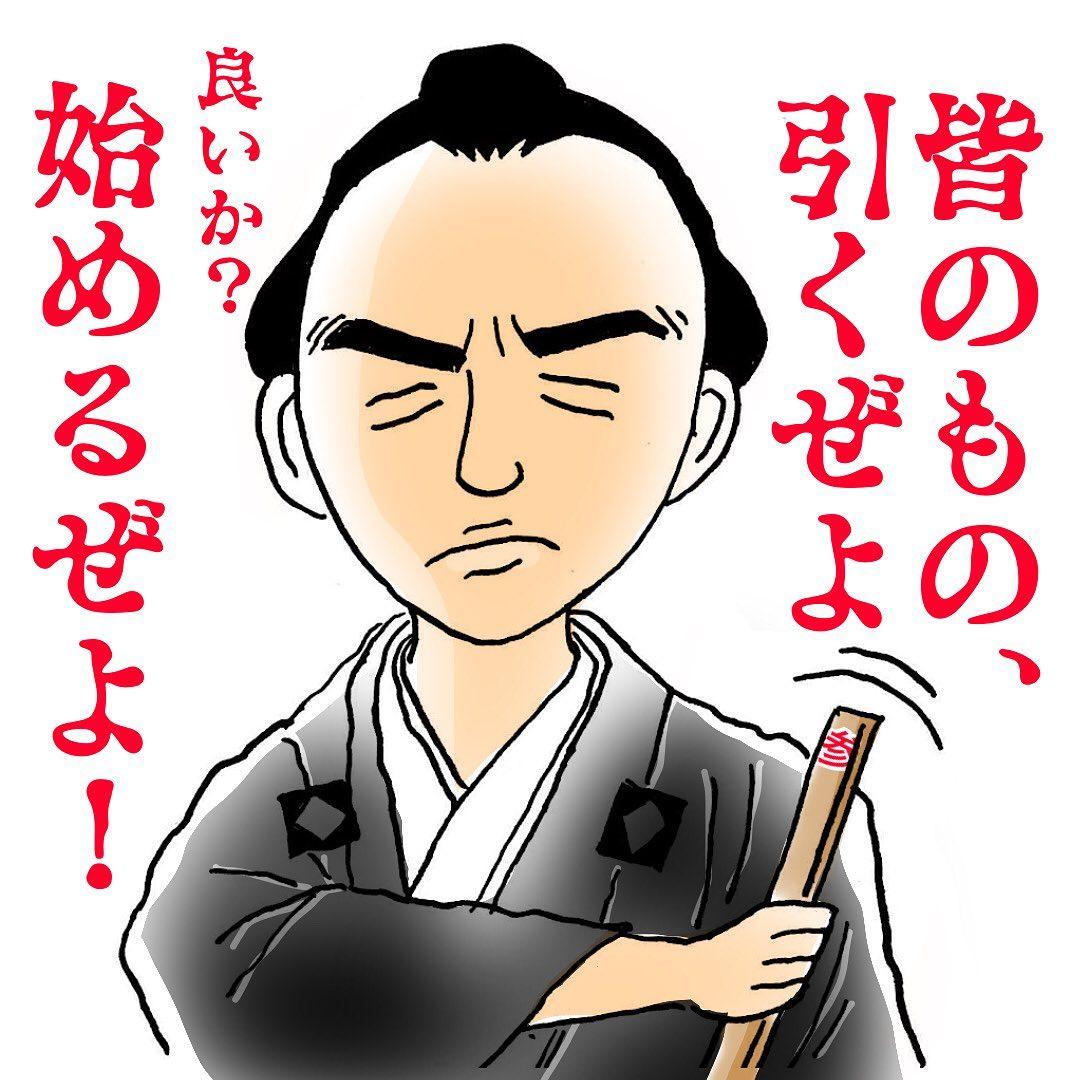 tsukamotonobember_84458330_836781610171158_4368721263502114252_n