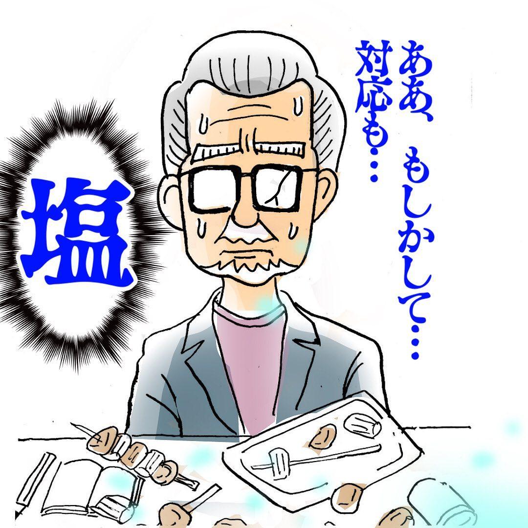 tsukamotonobember_79998261_192485995440129_516431402816999919_n