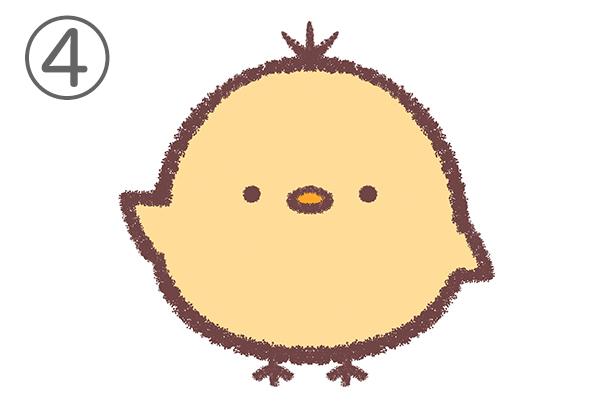 4hiyoko