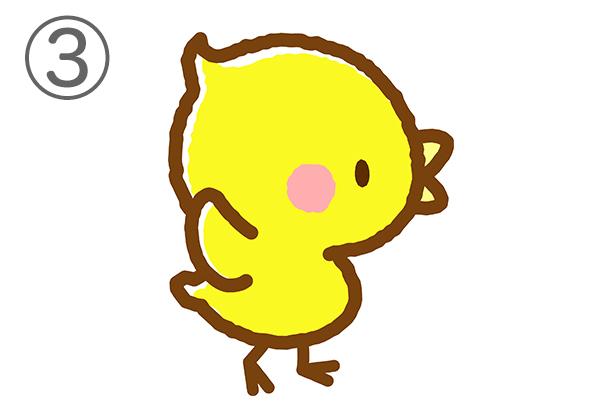 3hiyoko