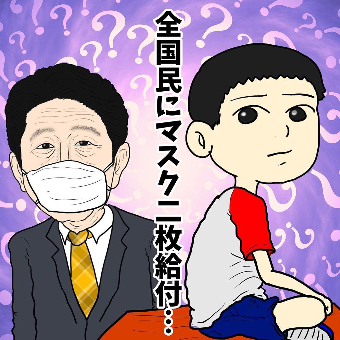 ishizuka_daisuke_92300282_578373003036829_4078290884136854682_n