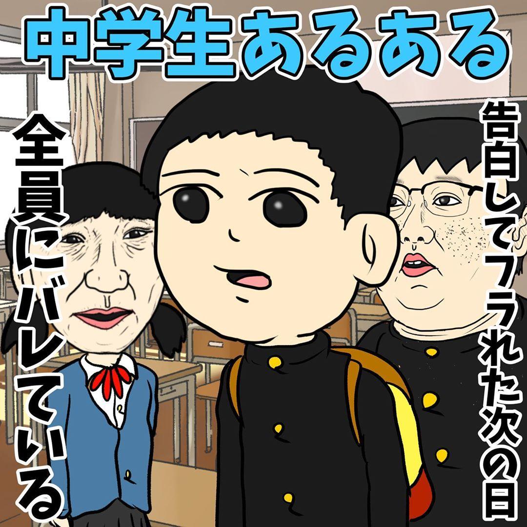 ishizuka_daisuke_92339418_156849375802912_323344550145034030_n (4)