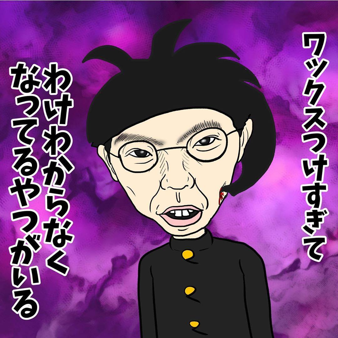 ishizuka_daisuke_92342096_106674387553168_6816021137366977601_n