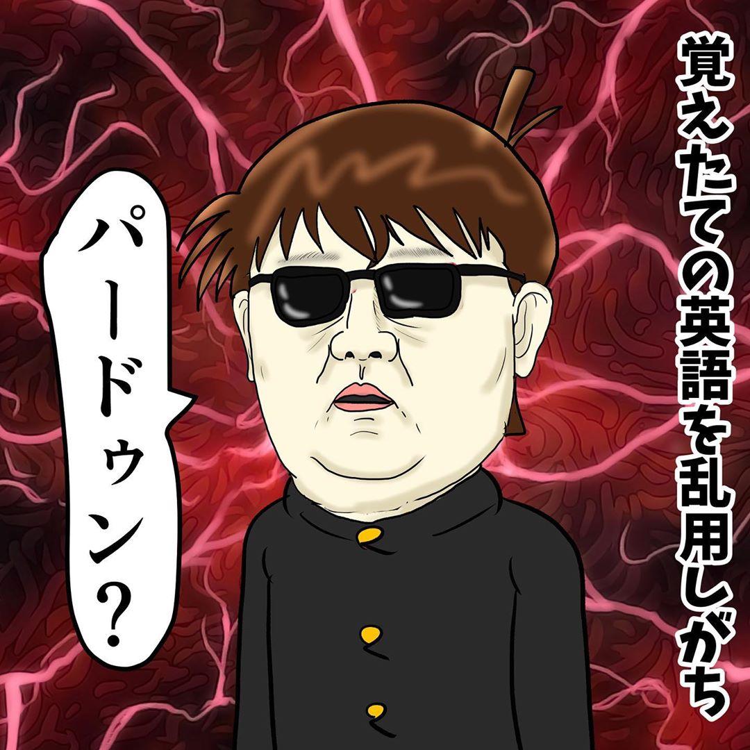 ishizuka_daisuke_92381414_230712498337554_9008526177511151668_n
