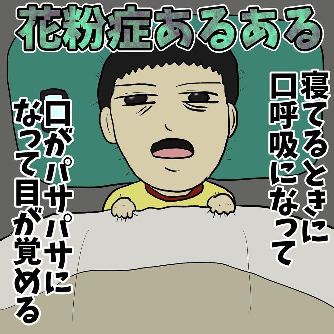 ishizuka_daisuke_91612723_203513261094479_17929406290178238_n
