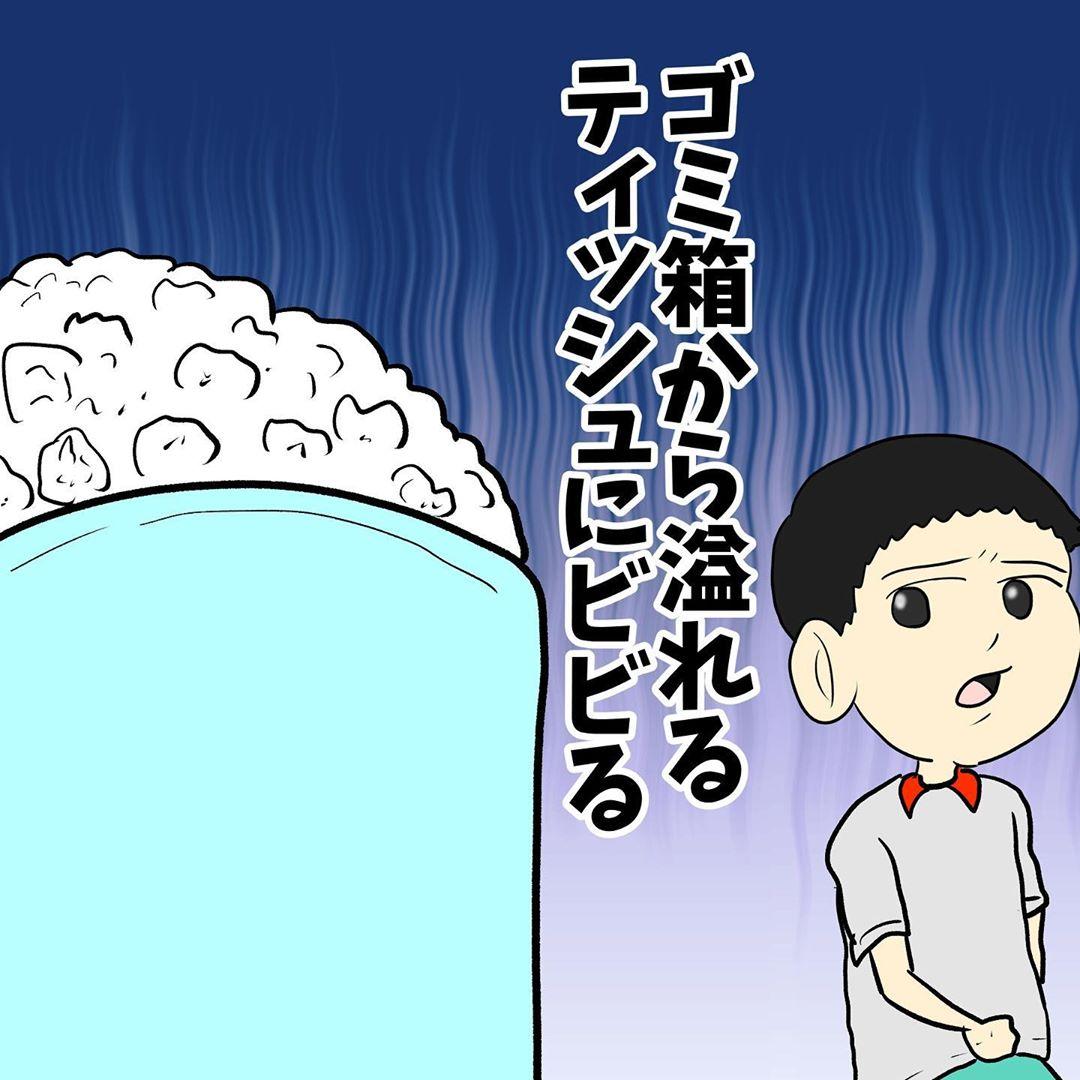 ishizuka_daisuke_91564208_159155968652952_4099206054374736604_n