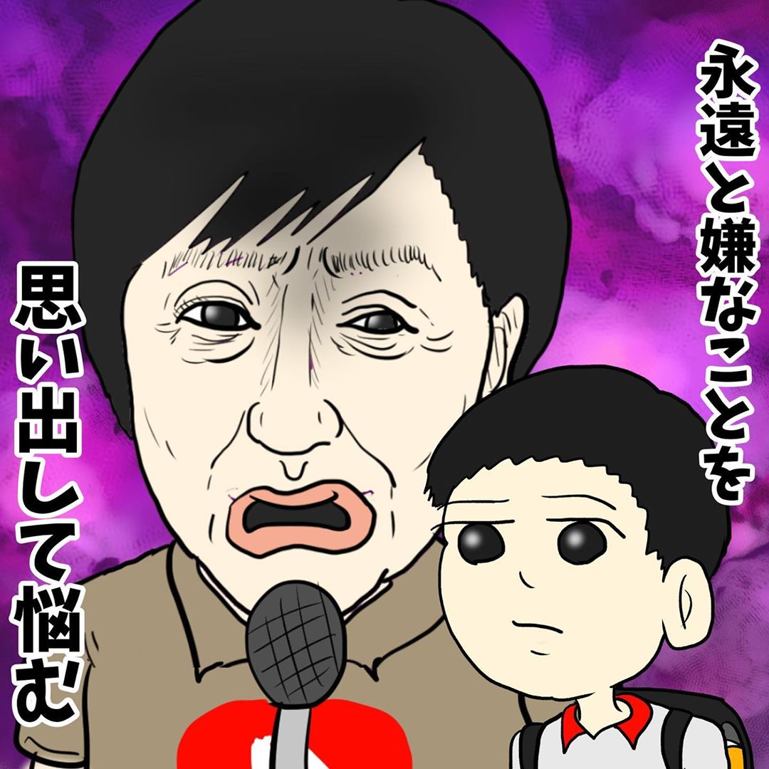 ishizuka_daisuke_91291202_523475868368612_3927126449238345848_n