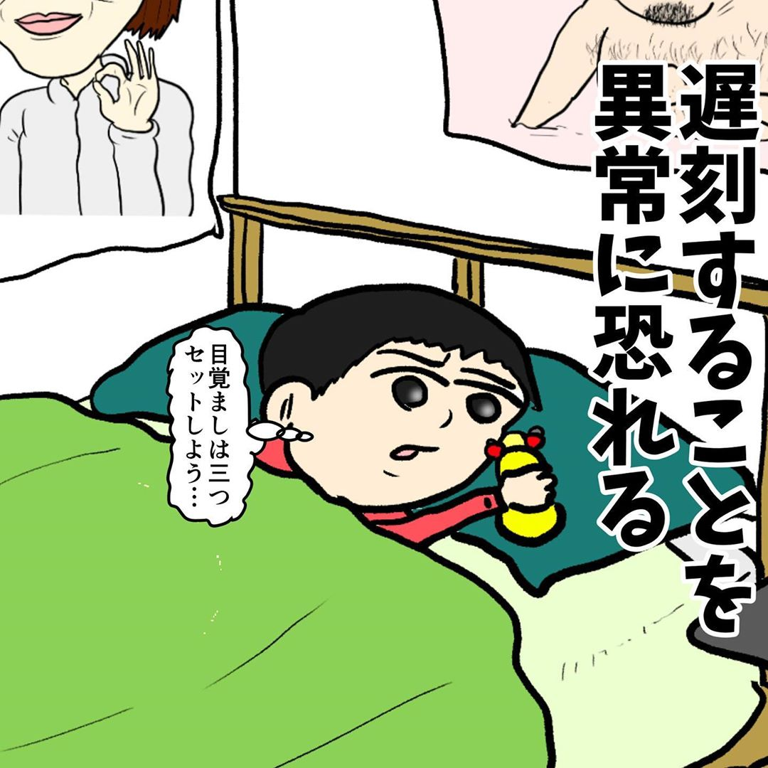 ishizuka_daisuke_90303428_994718230924036_6481183482658150778_n