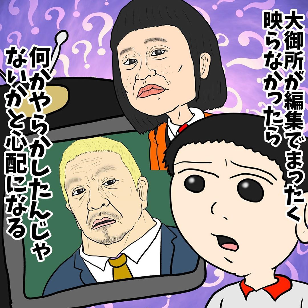 ishizuka_daisuke_91052076_227538975282975_9173745910009211521_n