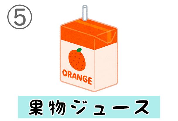 5fruitsjuice