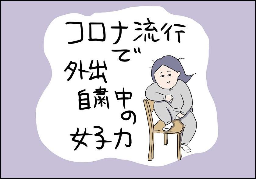 shiroko_u_92729716_1526384097562479_7174881041312980466_n