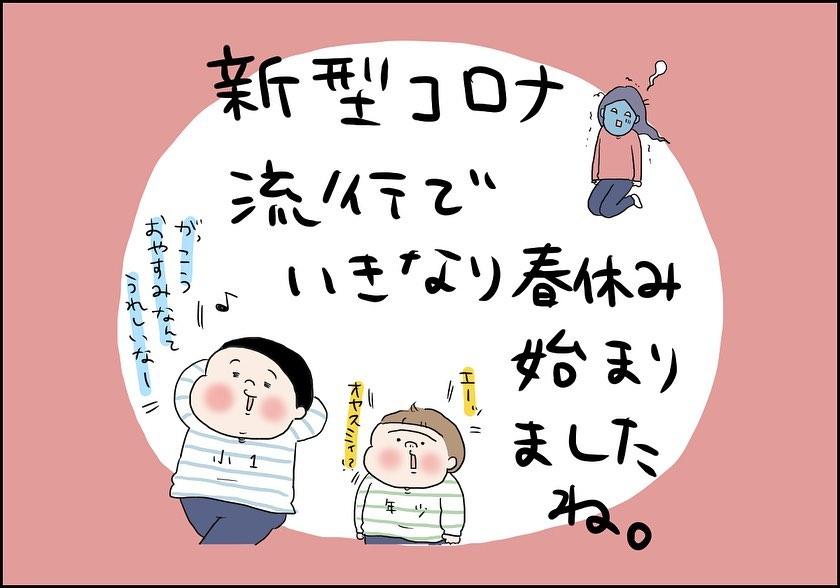 shiroko_u_88224796_746377935770029_7789575706457398034_n