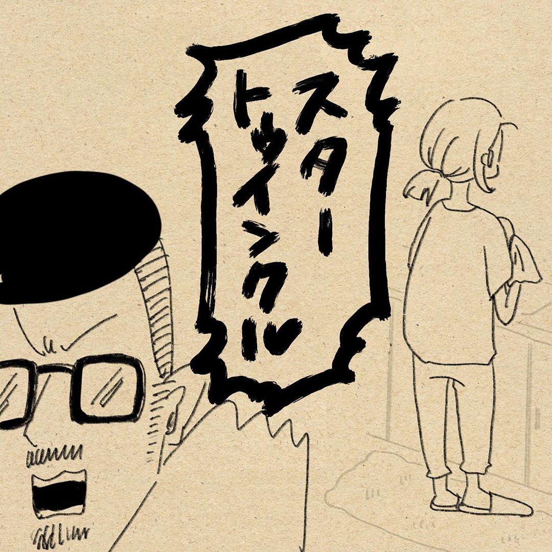 yukiyama_27_71188562_400128210911644_2973134749786132985_n