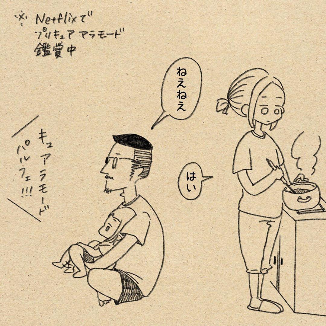yukiyama_27_71168987_1765599673584308_8056439465089425444_n