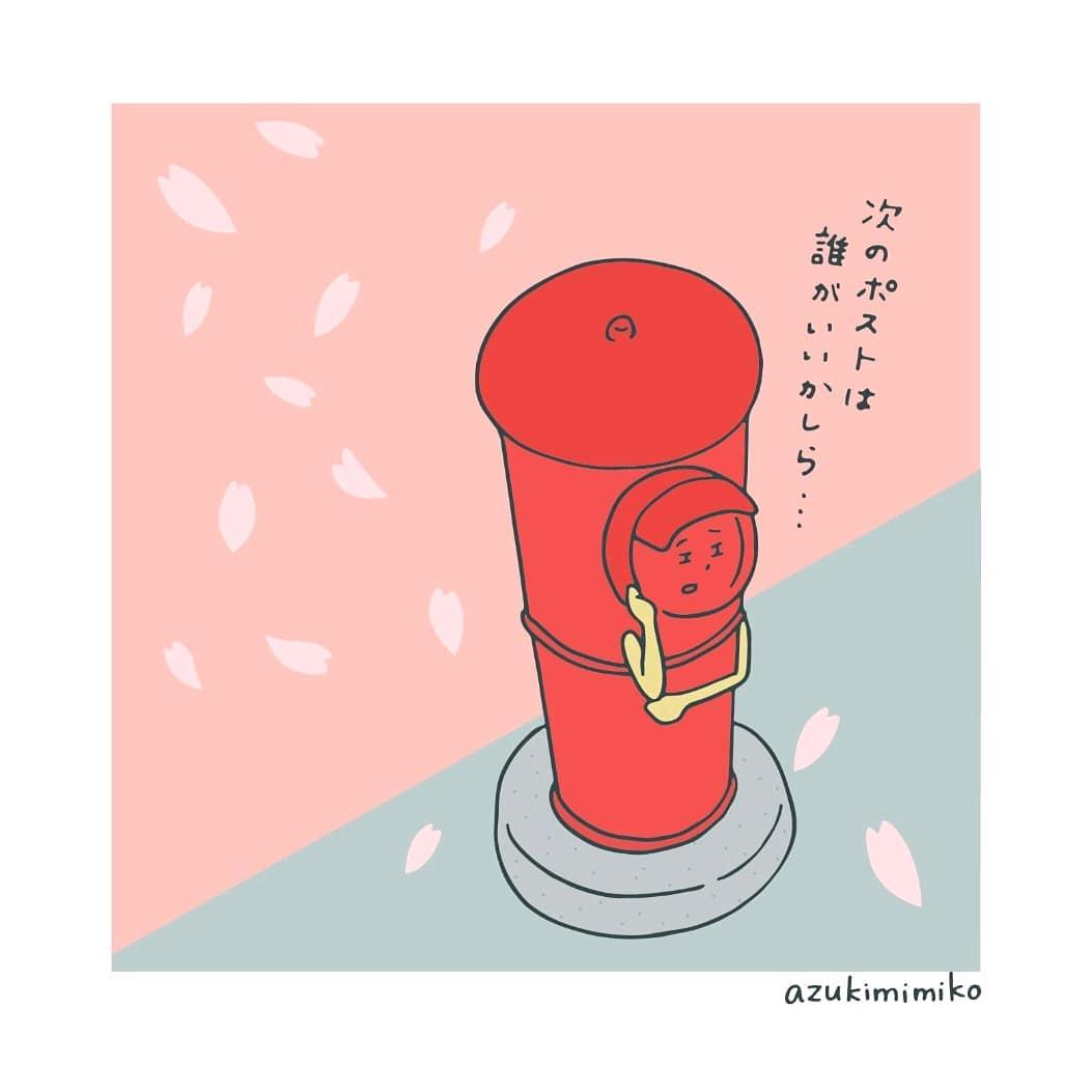 azukimimiko2_90085815_510518152972377_7275608107948747359_n