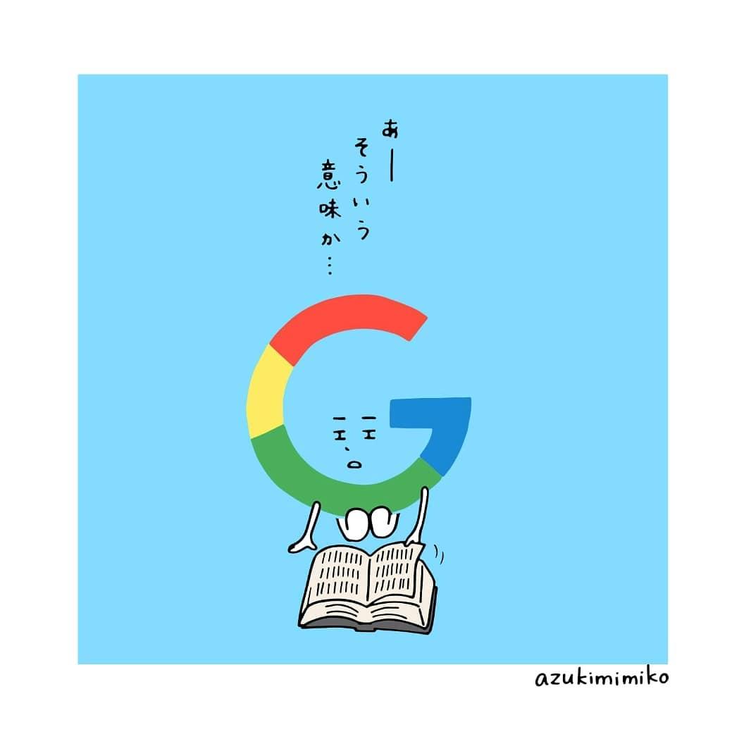 azukimimiko2_90046355_2549005255416622_2959868575196600868_n