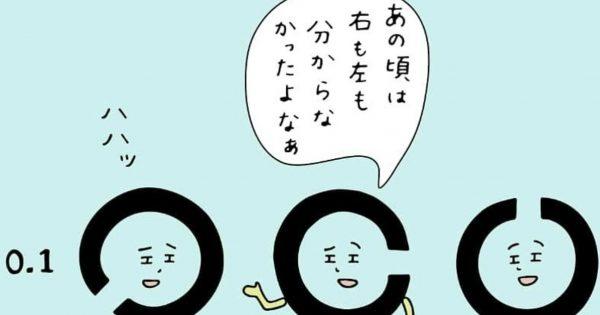 【新作】日用品や食べ物の「本音」が聞けるマンガww