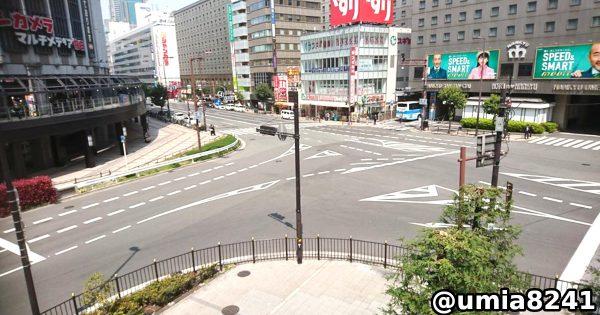 【大阪民ならこの写真のヤバさが分かるらしい】関西人の生態 8選