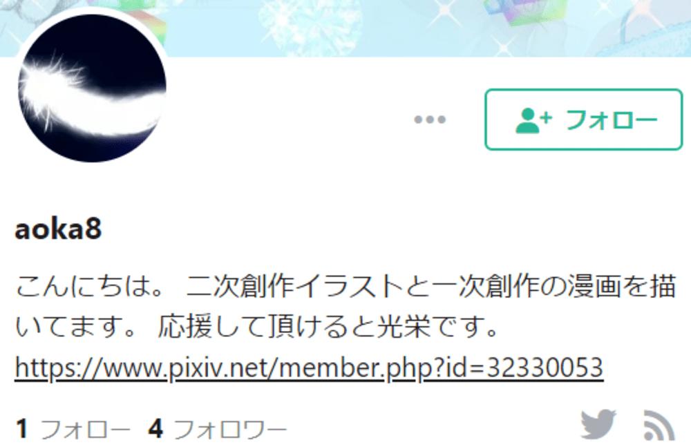SnapCrab_NoName_2020-4-16_11-59-55_No-00