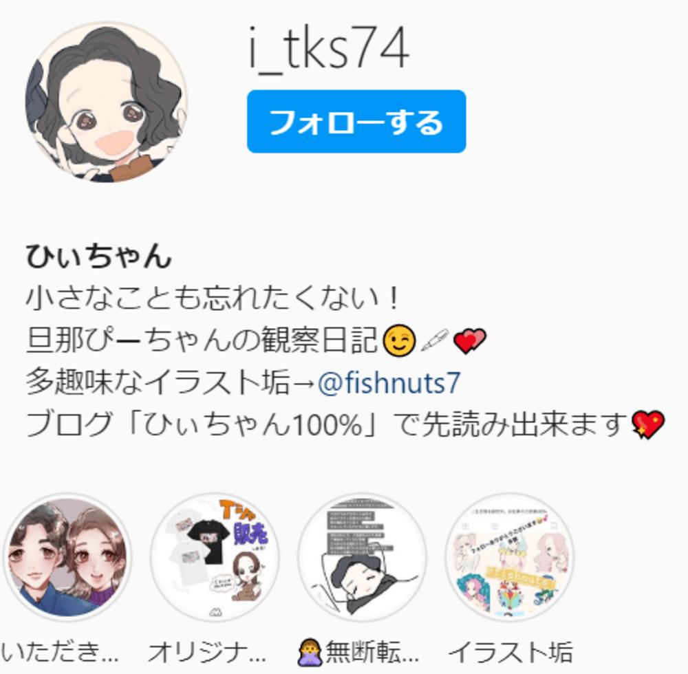 SnapCrab_NoName_2020-4-16_16-20-24_No-00