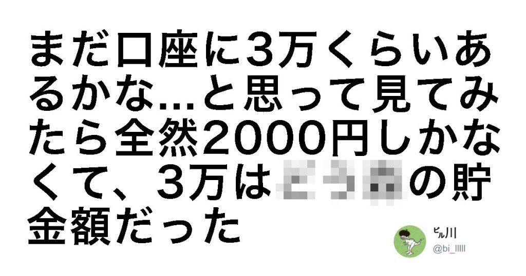 円 5000 欲しい 兆