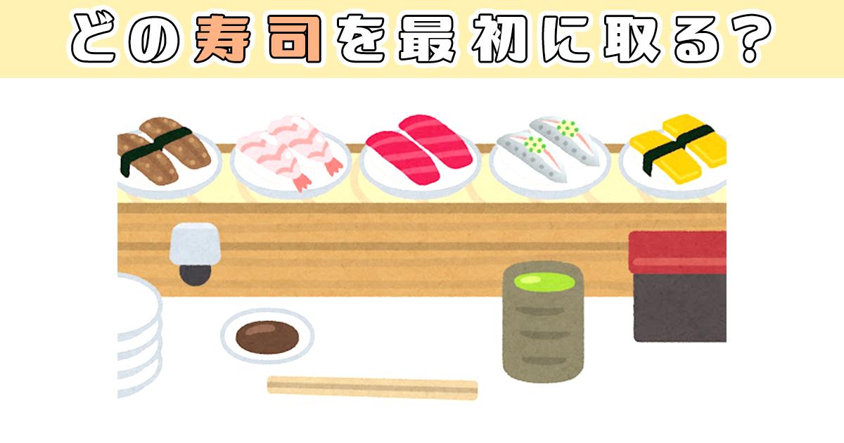 sushiTOP