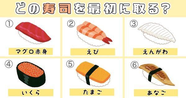 sushiEYE