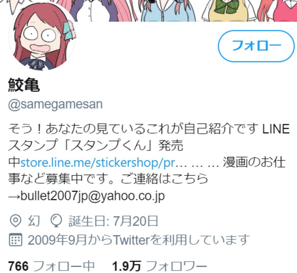 SnapCrab_NoName_2020-4-17_12-48-6_No-00
