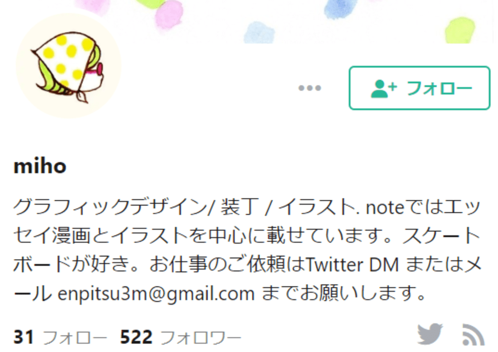 SnapCrab_NoName_2020-4-17_14-45-15_No-00