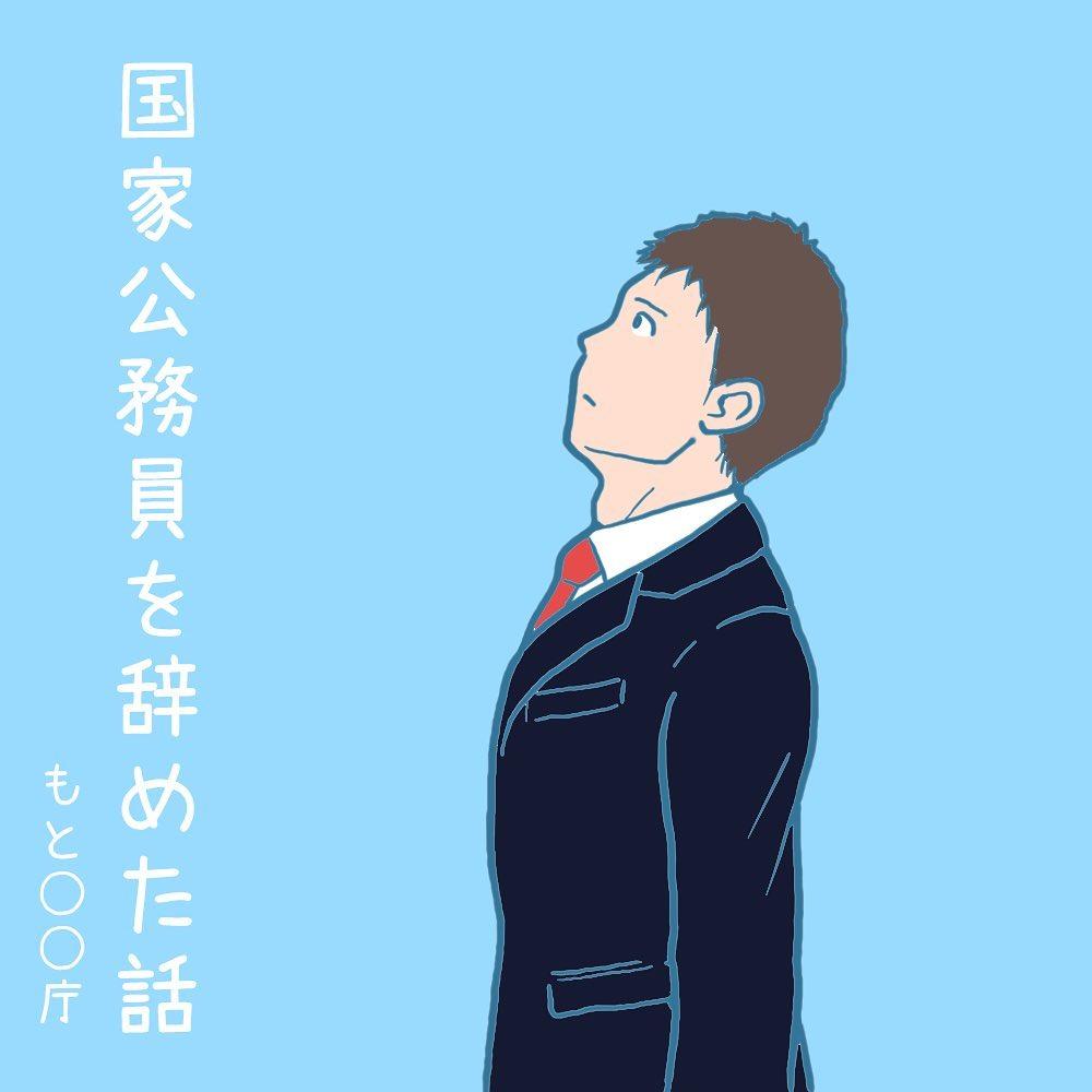 haruki_komugi_84306017_190600795381799_888925771957839571_n