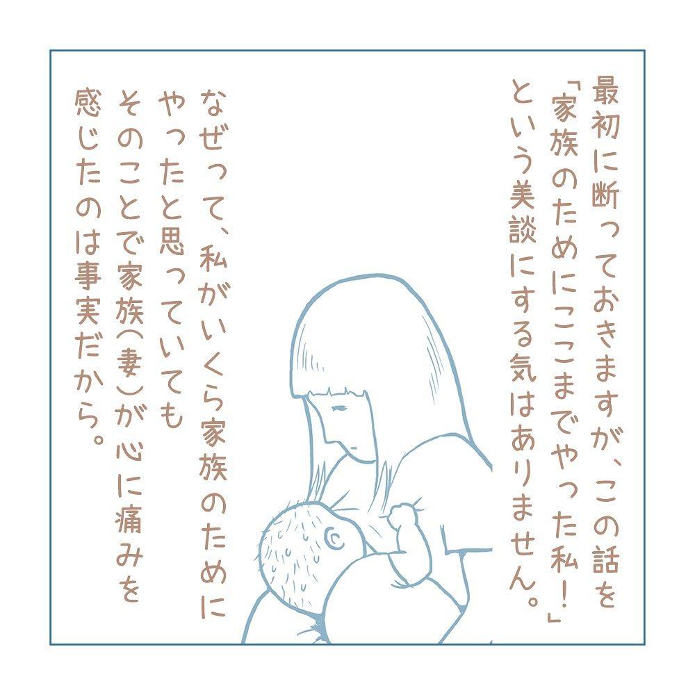 haruki_komugi_84041248_636355243795252_8450290863738580674_n