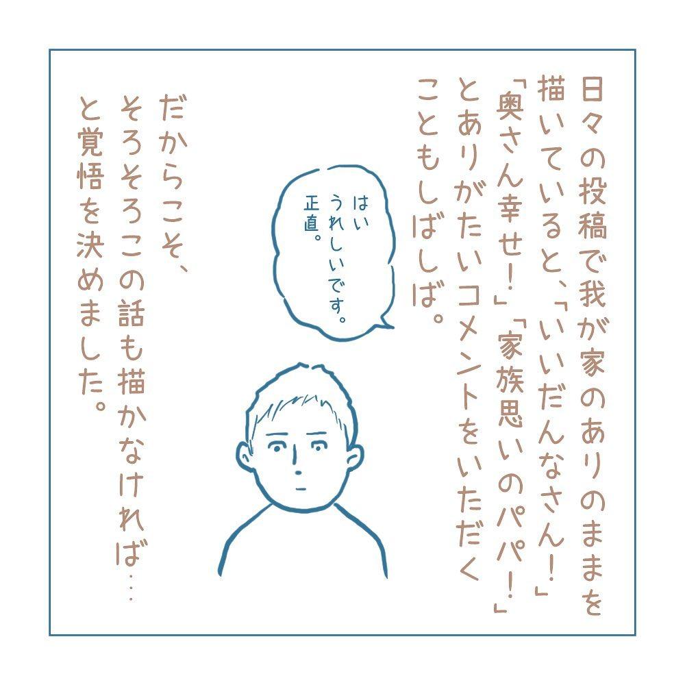 haruki_komugi_84576660_644621876363982_4331498948725635583_n