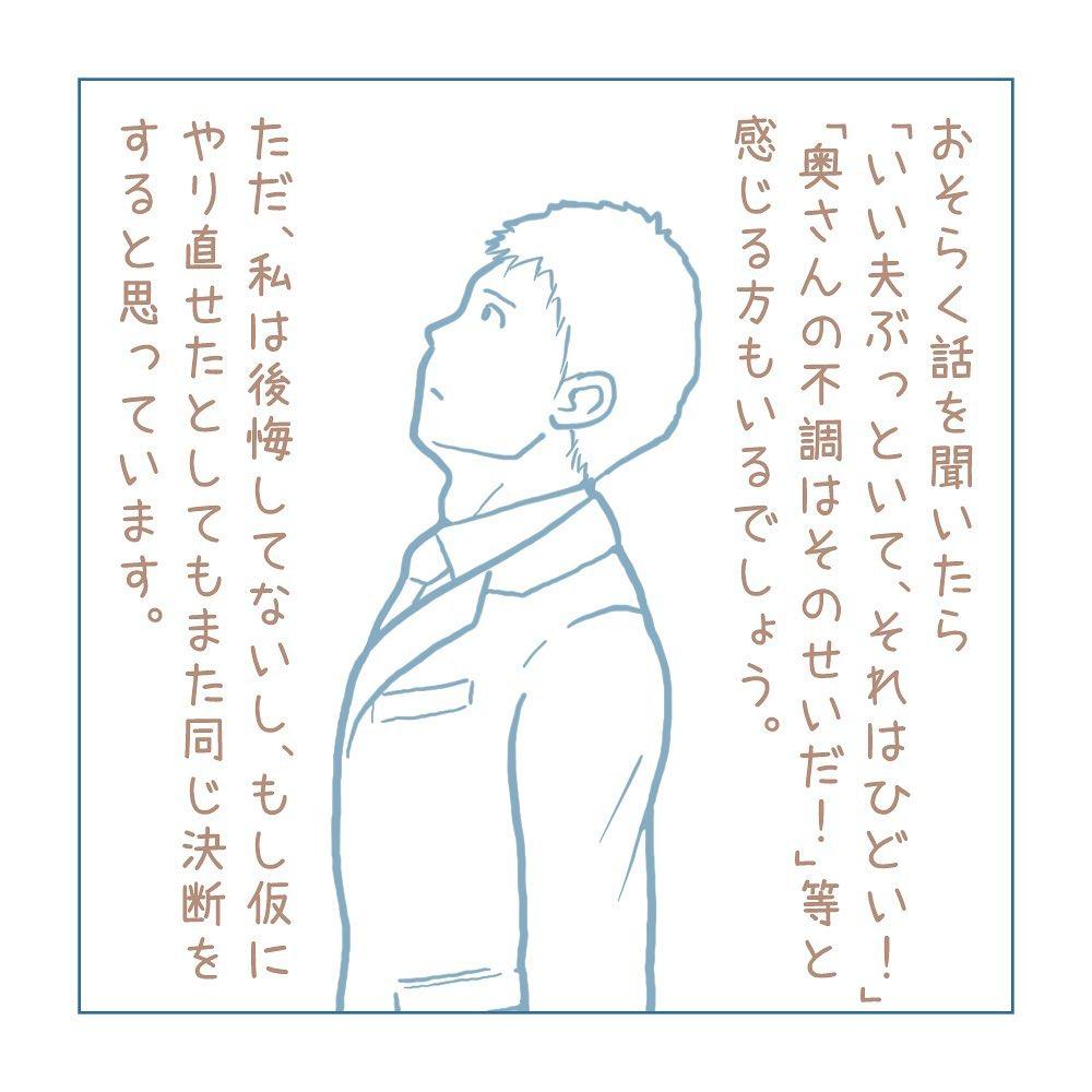 haruki_komugi_84282252_525820041393064_60814766833574098_n