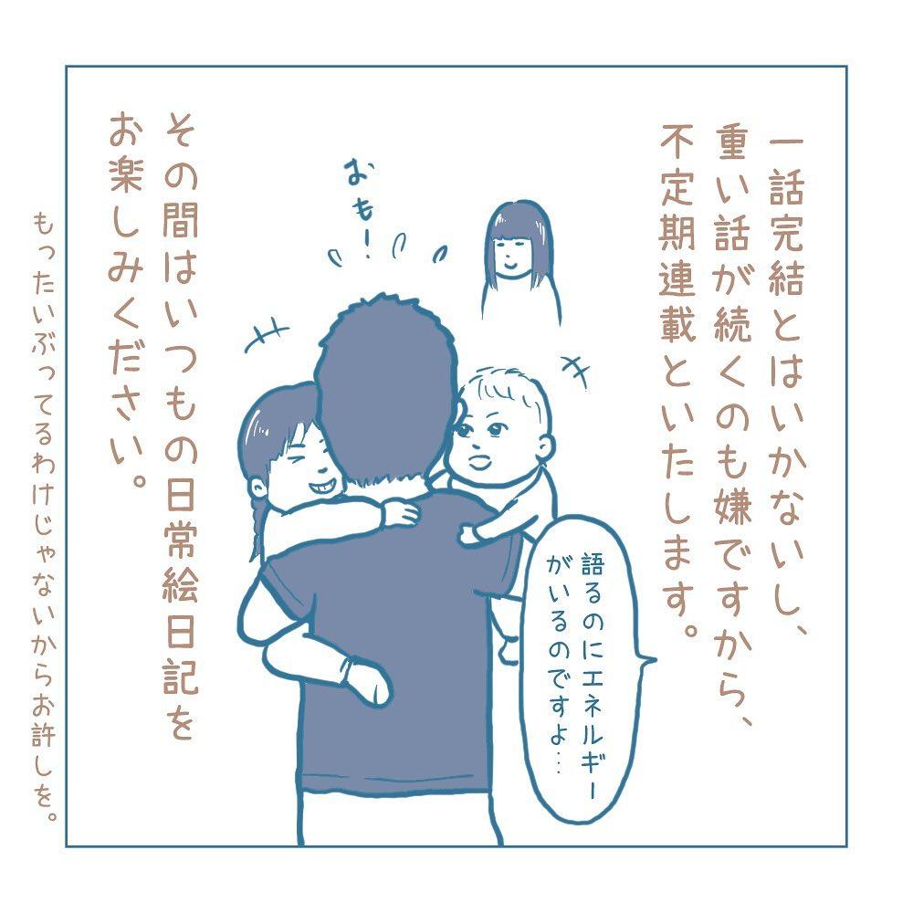 haruki_komugi_82104254_211776956537332_7118652362126417933_n