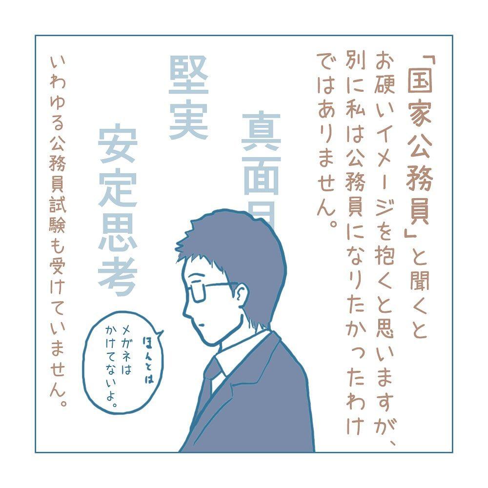 haruki_komugi_87220041_136764951155490_928943285376903492_n