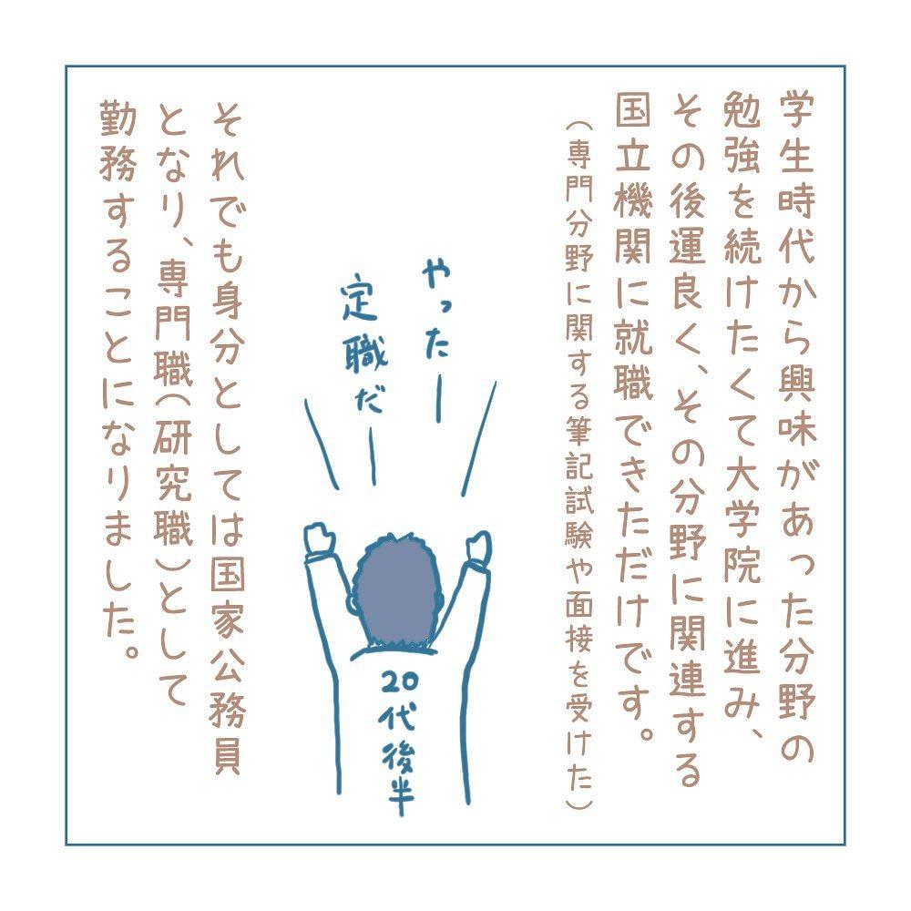 haruki_komugi_84026013_202137254496196_8887514180607030990_n