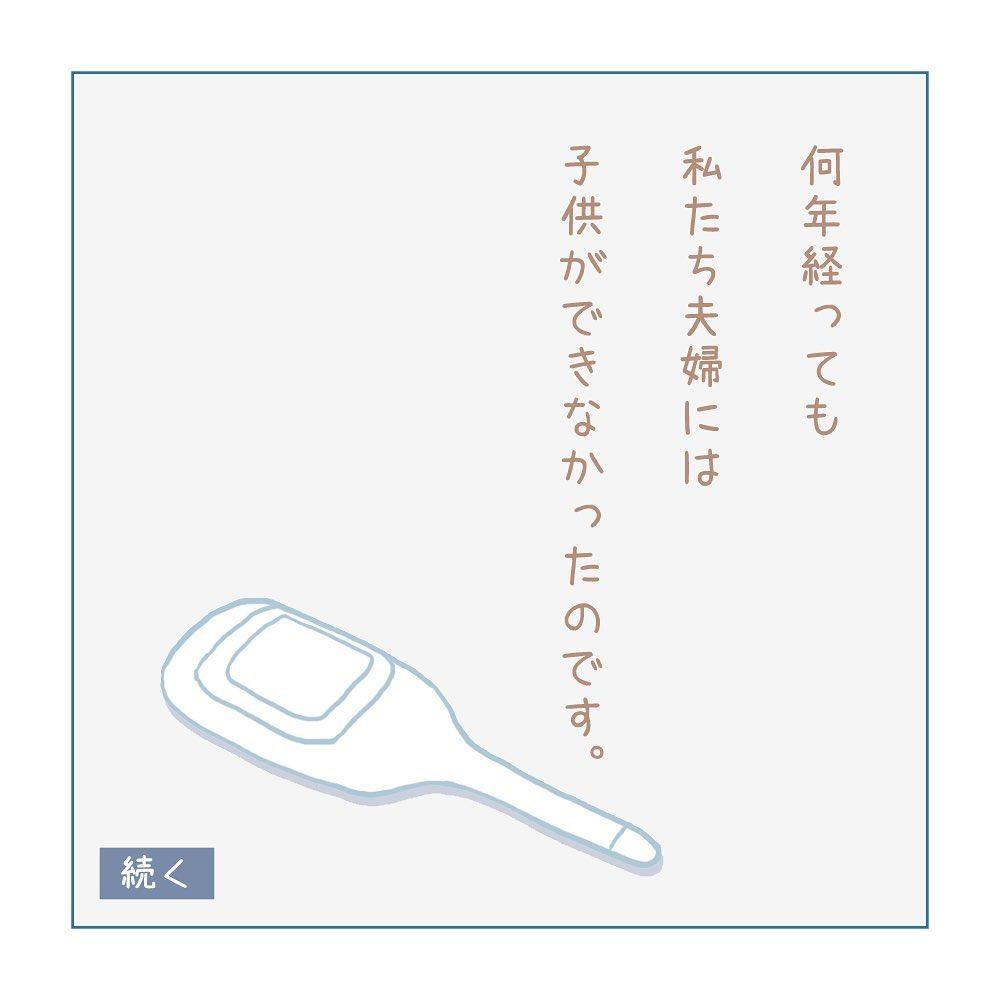 haruki_komugi_82486275_721748591689482_6786797468720287183_n