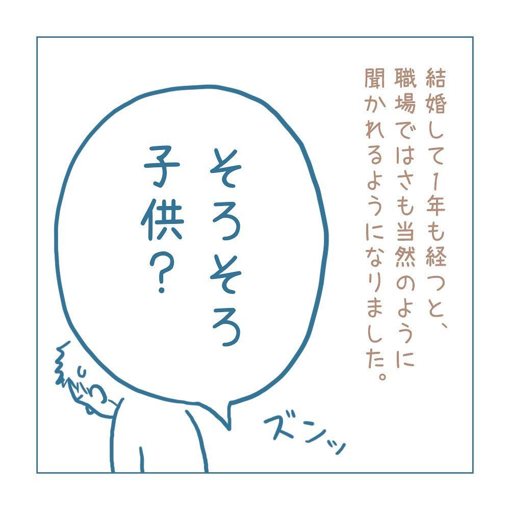 haruki_komugi_87635846_628942667672347_4513365571976764540_n