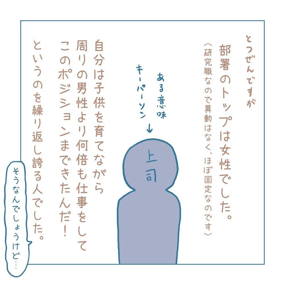 haruki_komugi_87232138_192390622016199_6644063715694915188_n