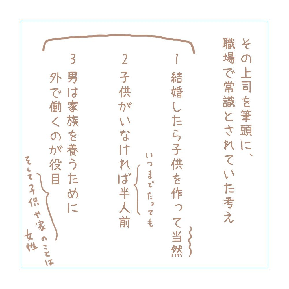 haruki_komugi_87817748_1906583706153093_2277708145162691760_n